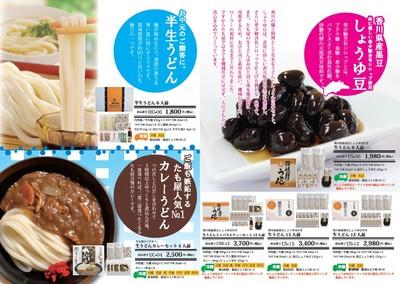 2014-07-01_151949.jpg