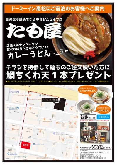 tikuwa01.jpgのサムネール画像