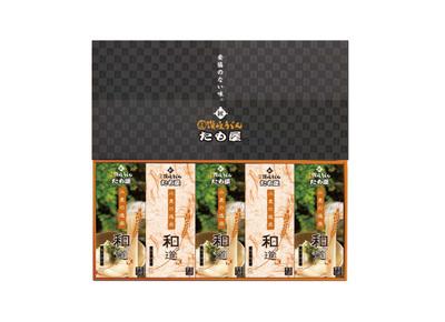 wanomiti10.jpg